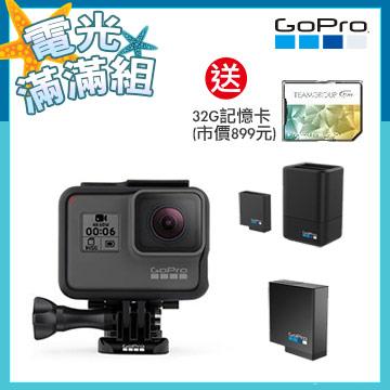 GoPro HERO6 +專用雙電池充電器+電池