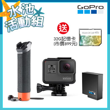 GoPro HERO6 Black攝影機-黑色旗艦版+漂浮手把+專用充電電池