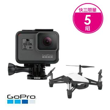 GoProHERO6+Tello趣味無人機