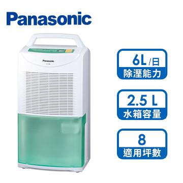 Panasonic 6L除濕機(F-Y12ES)