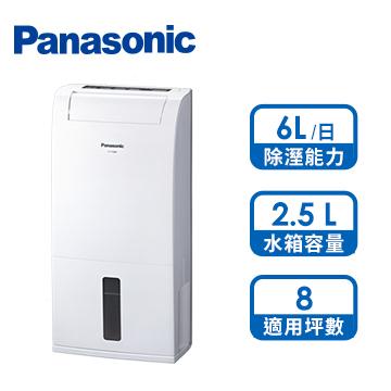 Panasonic 6L除濕機(F-Y12EB)