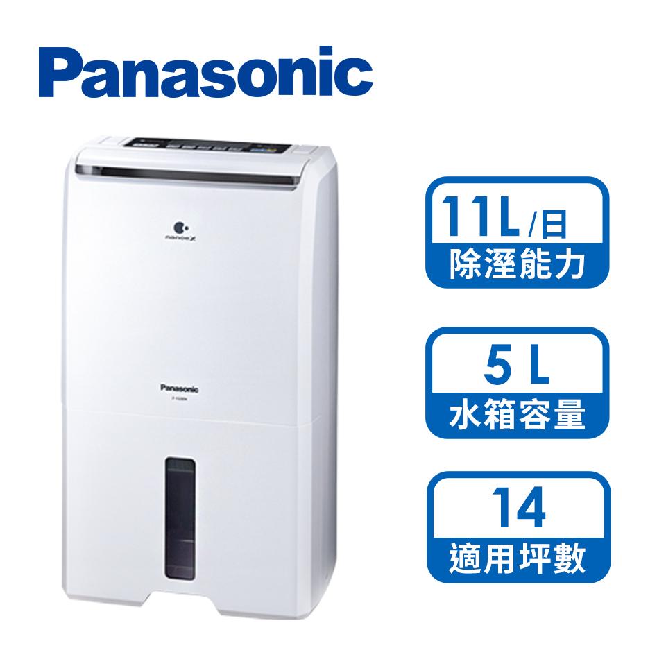 Panasonic 11L除濕機(F-Y22EN)