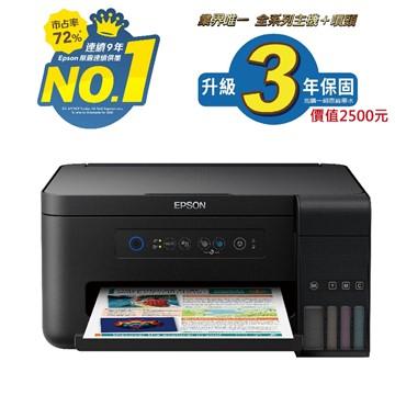 EPSON L4150 Wi-Fi連續供墨複合機
