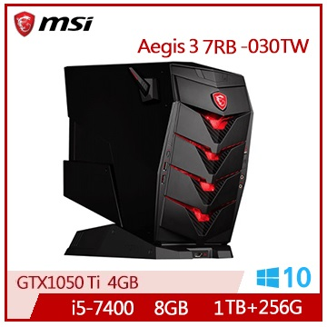 MSI Aegis 3 i5-7400 GTX1050 8G-DDR4 256G-SSD桌上機(Aegis 3 7RB-030TW)