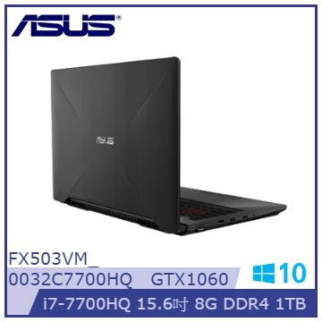 【福利品】ASUS FX503VM 15.6吋筆電(i7-7700HQ/GTX1060/8G DDR4)