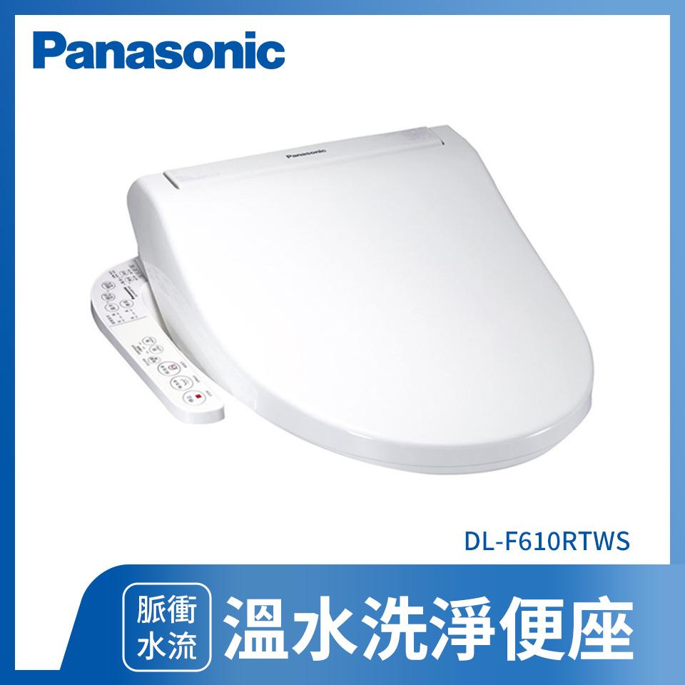 Panasonic溫水便座