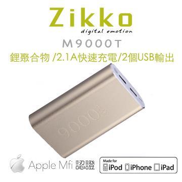 【9000mAh】Zikko M9000T 鈦金鋁行動電源-金