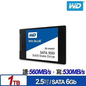WD 2.5吋 1TB 3D NAND固態硬碟(藍標)