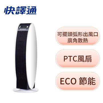 Abee 遙控直立型節能陶瓷電暖器