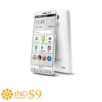 【2G / 32G】iNO S9 5.5吋銀髮旗艦智慧型手機大人機 - 雲朵白