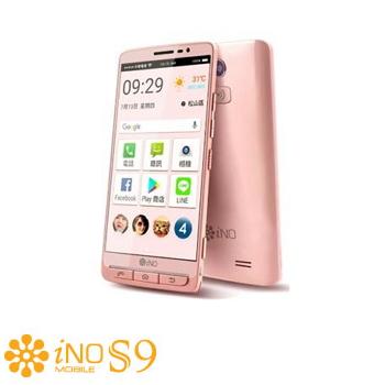 【2G / 32G】iNO S9 5.5吋銀髮旗艦智慧型手機大人機 - 櫻花粉