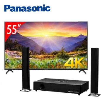 Panasonic 55型 4K智慧聯網顯示器+T.C.STAR藍牙微型劇院