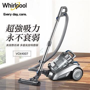 惠而浦 550W多氣旋無集塵袋吸塵器(WH-VCK4007)