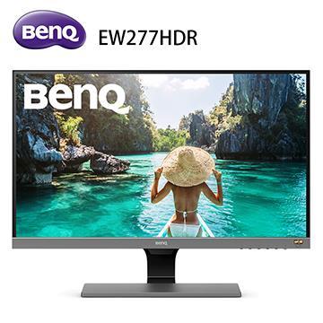 【27型】BenQ EW277HDR 舒視屏護眼液晶VA顯示器