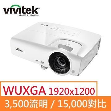 VivitekDS262單槍投影機