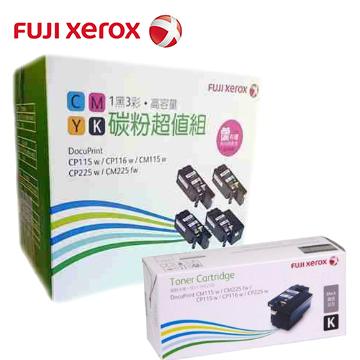 【超值組】Fuji Xerox 彩雷2黑3彩色高容量碳粉超值組