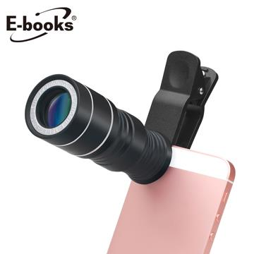 E-books N51 12倍望遠鏡頭拍照神器組(E-IPB135)