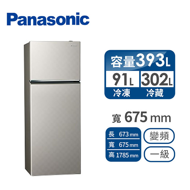 Panasonic 393公升雙門變頻冰箱(NR-B409TV-S(銀河灰))