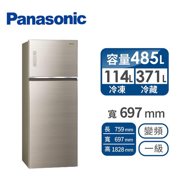 Panasonic 485公升玻璃雙門變頻冰箱(NR-B489TG-N(翡翠金))