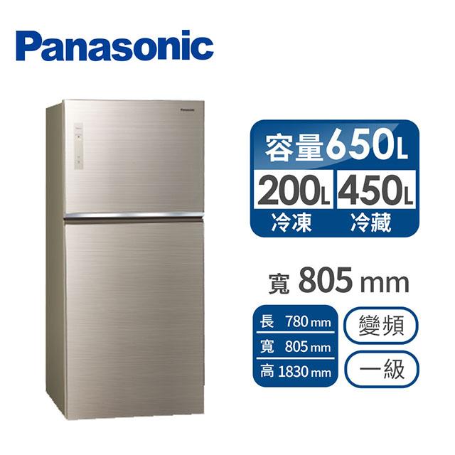 Panasonic650公升玻璃雙門變頻冰箱