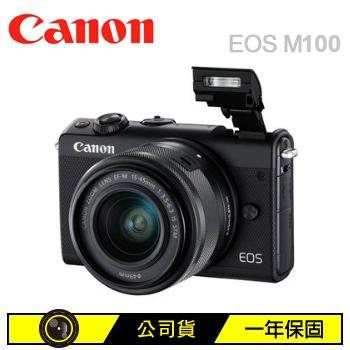 [拆封品]CanonEOSM100微單眼相機(單鏡組)-黑