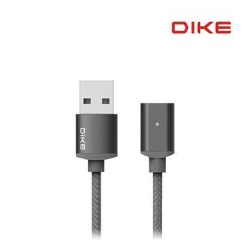 DIKE磁吸充電線1M(無附磁吸頭)-太空灰