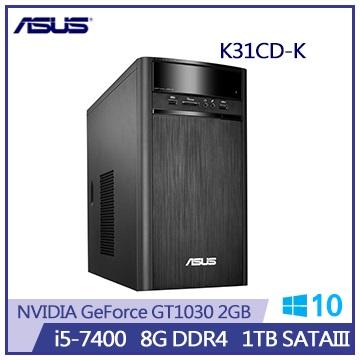 ASUS VivoPC K31CD i5-7400 GT1030 8G-DDR4 1TB桌上機