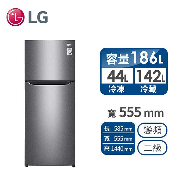 LG 186公升上下門變頻冰箱(GN-I235DS)