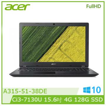 【福利品】ACER A315-51 15.6吋筆電(i3-7130U/4G/128G SSD+500G)(A315-51-38DE(雙))