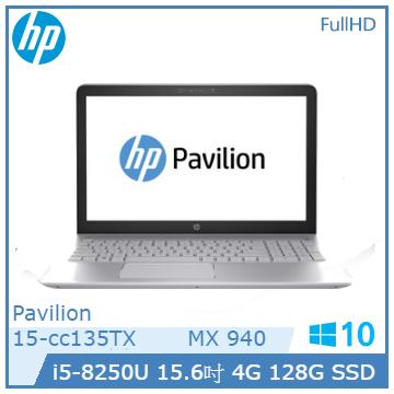 HP Pavilion 15.6吋FHD筆電(i5-8250U/4G/SSD/光碟機)(Pavilion 15-cc135TX)