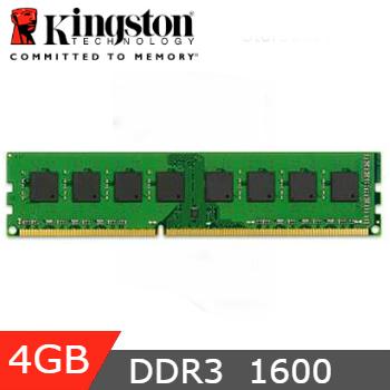 金士頓 Long-Dimm DDR3L-1600/4G(KCP3L16NS8/4FR)