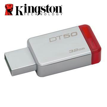 【32G】Kingston金士頓DataTraveler50 USB 3.1隨身碟(DT50/32GBFR)