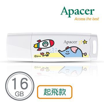 【16G】Apacer x P714 AH336星球造型起飛款隨身碟