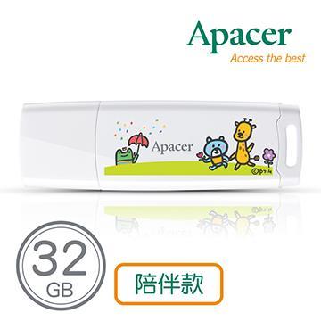 【32G】Apacer x P714 AH336星球造型陪伴款隨身碟