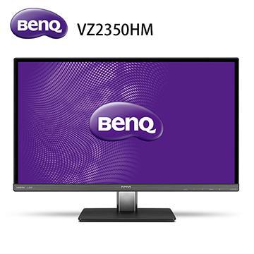 【24型】BenQ VZ2350HM時尚美型護眼液晶IPS顯示器(VZ2350HM)