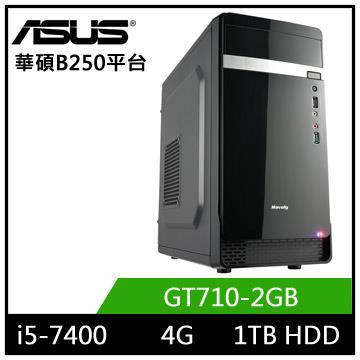 華碩B250平台【荒野勇士】i5四核獨顯電玩機(荒野勇士)
