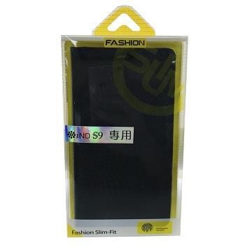 iNO S9原廠皮套- 黑色