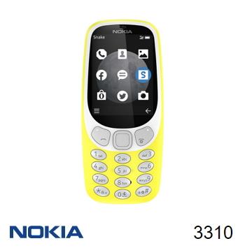 NOKIA 3310 - 黃