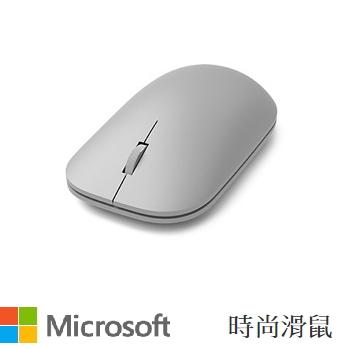 微軟 Microsoft  時尚滑鼠