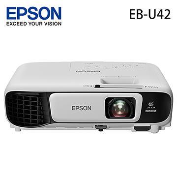 EPSONEB-U42亮彩無線投影機