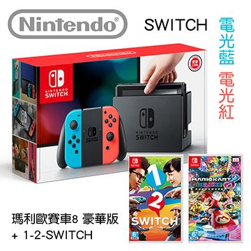 【公司貨】 任天堂 Nintendo Switch主機電光藍/紅 + 瑪利歐賽車8 豪華版 Mario Kart 8 Deluxe + 1-2-Swich(藍紅Joy-Con++瑪賽8+1-2-S)