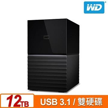 WD 3.5吋 My Book Duo 12TB 雙硬碟儲存