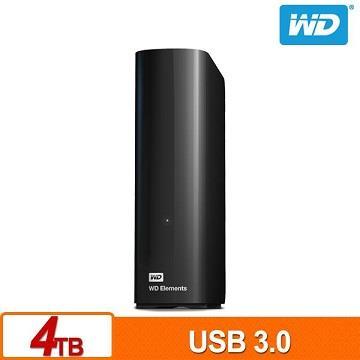 WD3.5吋4TB外接硬碟(Elements)