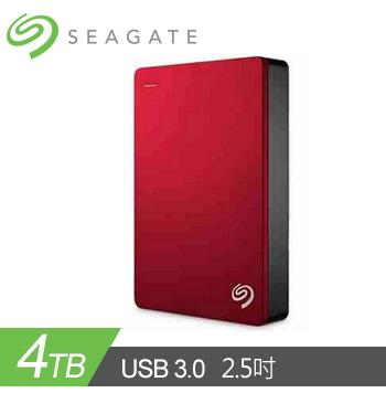 【4TB】Seagate 2.5吋行動硬碟BackupPlus(紅)