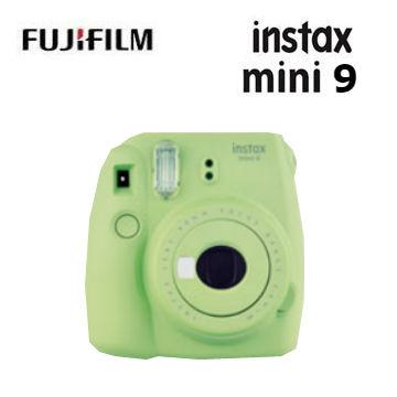 富士Mini9馬上看相機-綠