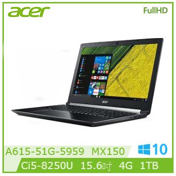 【福利品】ACER A615 15.6吋筆電(i5-8250U/MX150/4G/1TB)