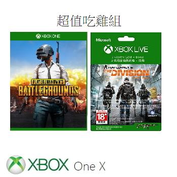 XBOX ONE 絕地求生 Player Unknown's Battlegrounds 超值吃雞組