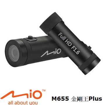 Mio MiVue M655 金剛王plus 夜視加強版機車行車紀錄器 (內附16G記憶卡)