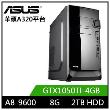 華碩A320平台[星域統領]A8四核獨顯電玩機