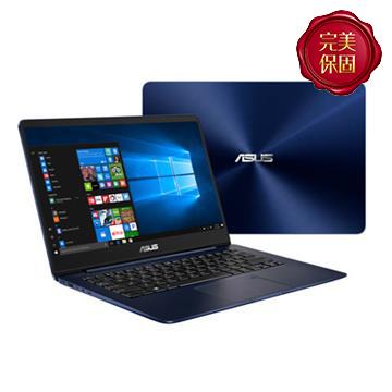 ASUS UX430-皇家藍 14吋筆電(i5-8250U/MX 150/8G/SSD)